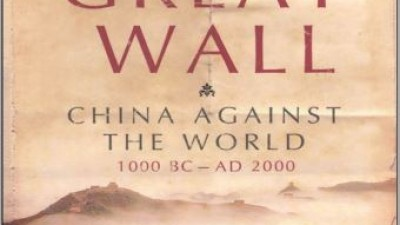 The Great Wall - Julia Lovel