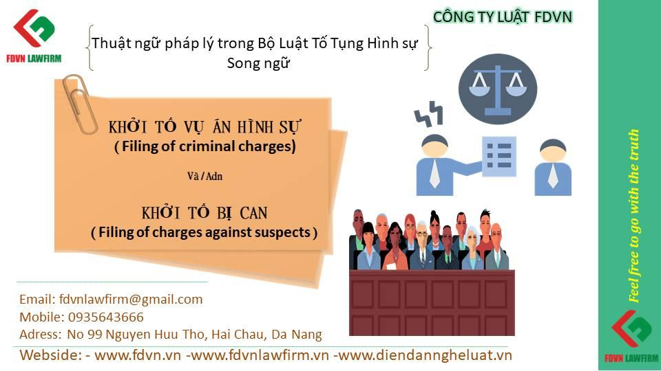 DISTINGUISH BETWEEN FILLING OF CRIMINAL CHARGES AND FILLING CHARGES AGAINST SUSPECTS